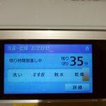 洗濯機パナソニックVX9500の乾燥不具合